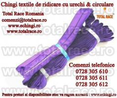 Sufe textile